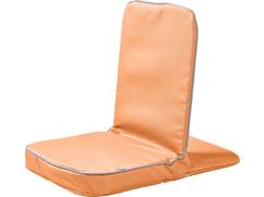 Floor Chair, orange